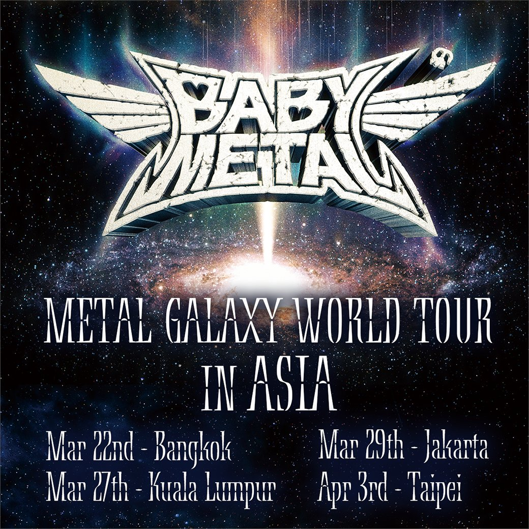 Babymetal Tour 2020.More Dates For The Metal Galaxy World Tour In Asia 2020